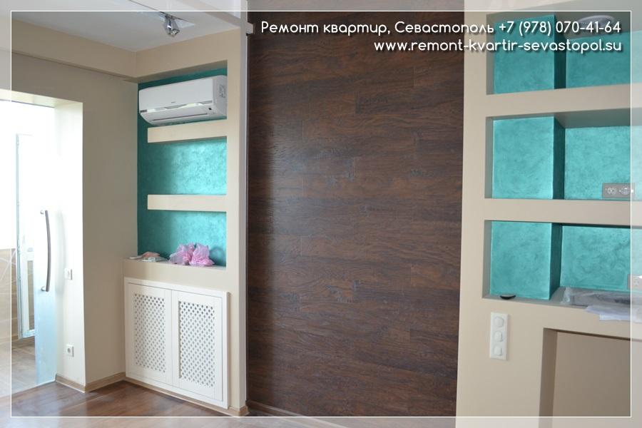 Интерьер ремонта квартиры