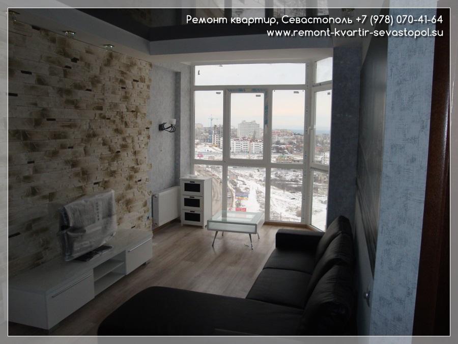 Стоимость ремонта 2 комнатной квартиры