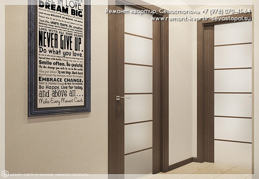 Дизайн квартиры кв м