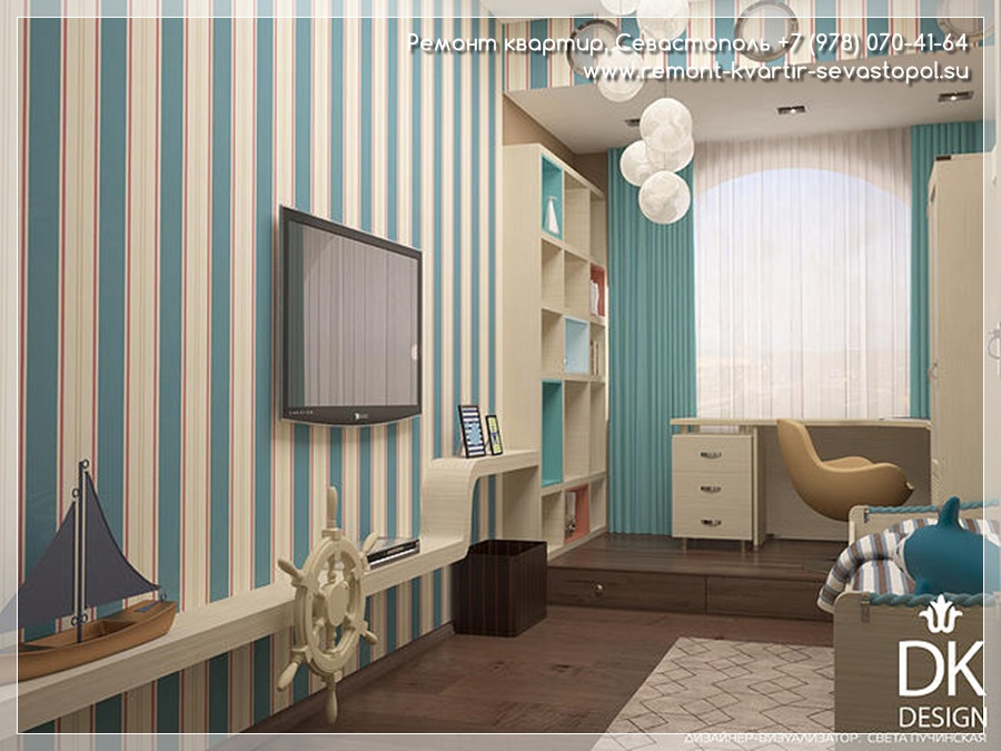 Дизайн 2 квартиры