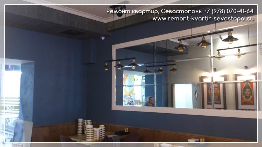 Ремонт 2 х комнатной квартиры