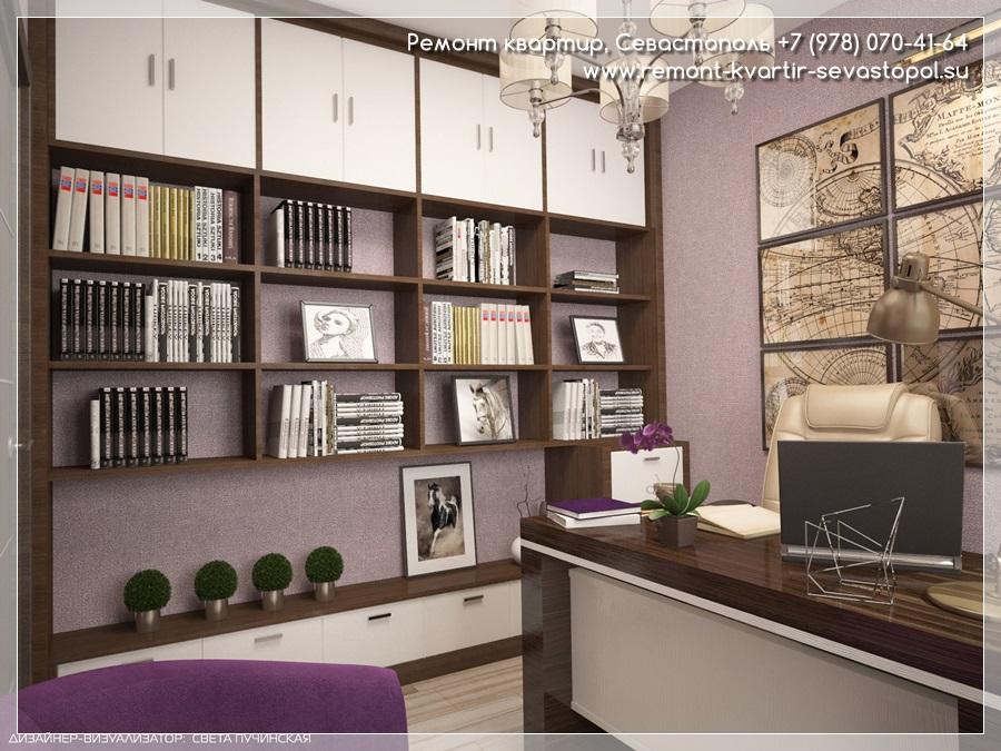 Дизайн квартиры 30 кв