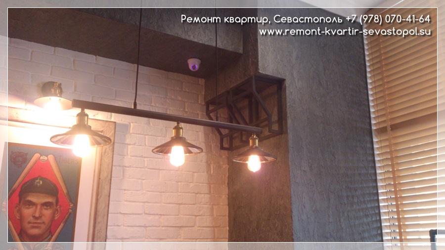 Ремонт квартир полностью