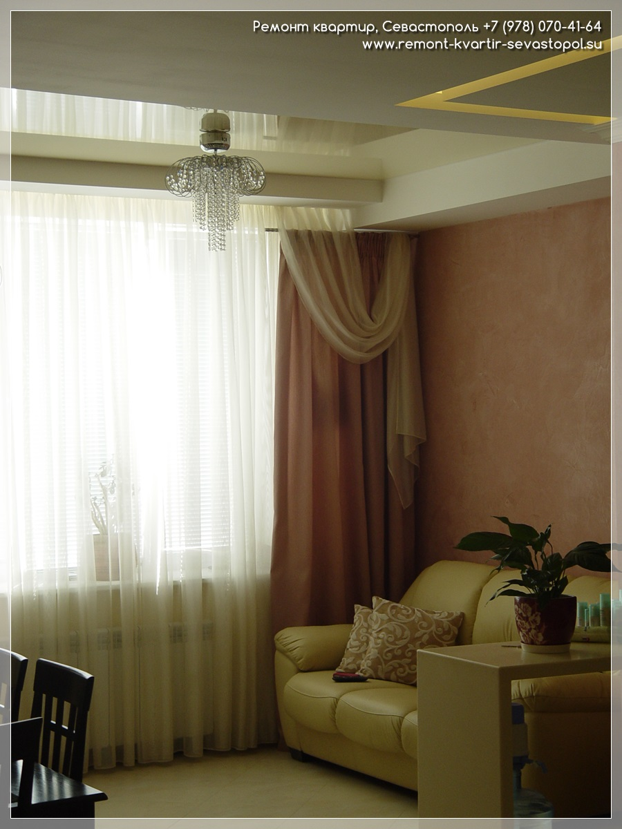 Ремонт квартиры под ключ фото и цены