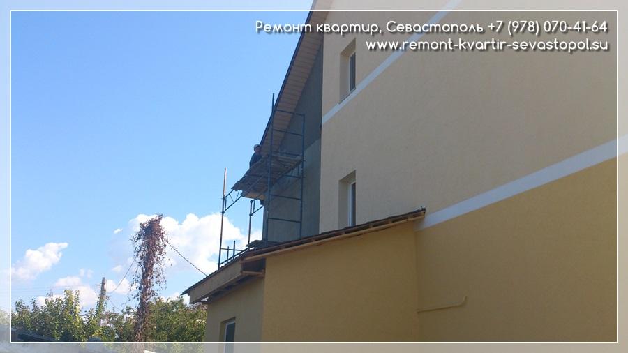Сантехнический ремонт квартир