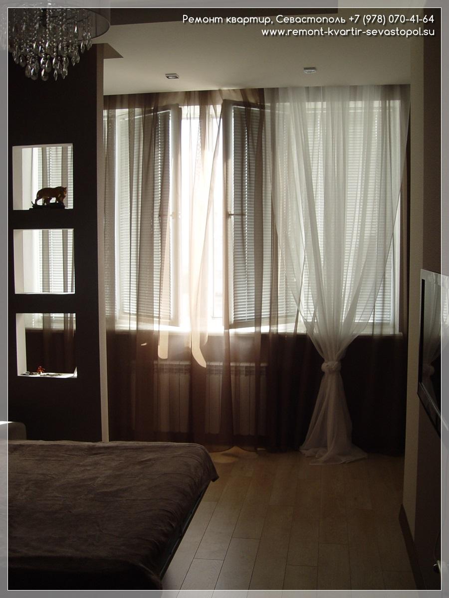 Индивидуальный ремонт квартир
